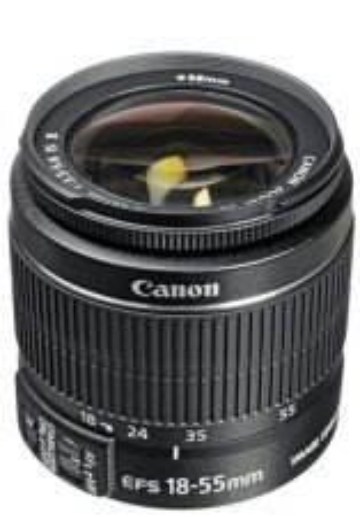 Canon 60d 18-55mm kit lens