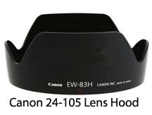 Canon EF 24-105 lens hood
