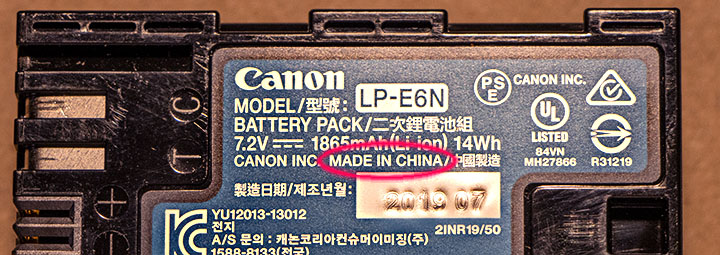 Canon battery made in China