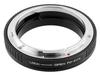 Canon FD to EF Lens Adapter