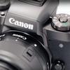 Canon M5 Program Dial