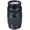 Canon 70-300mm lens for Canon T6 (1300D)