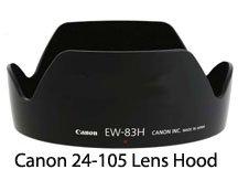Canon 24-105mm Lens Hood