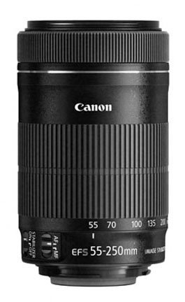 This Canon 55-250 lens has been rated at 3.5 stops of image stabilization.