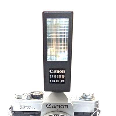 Canon 133D Flash